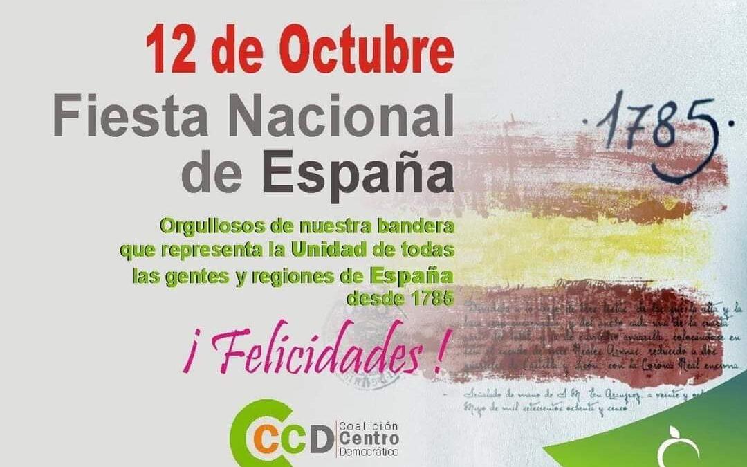12 de Octubre, fiesta nacional de España